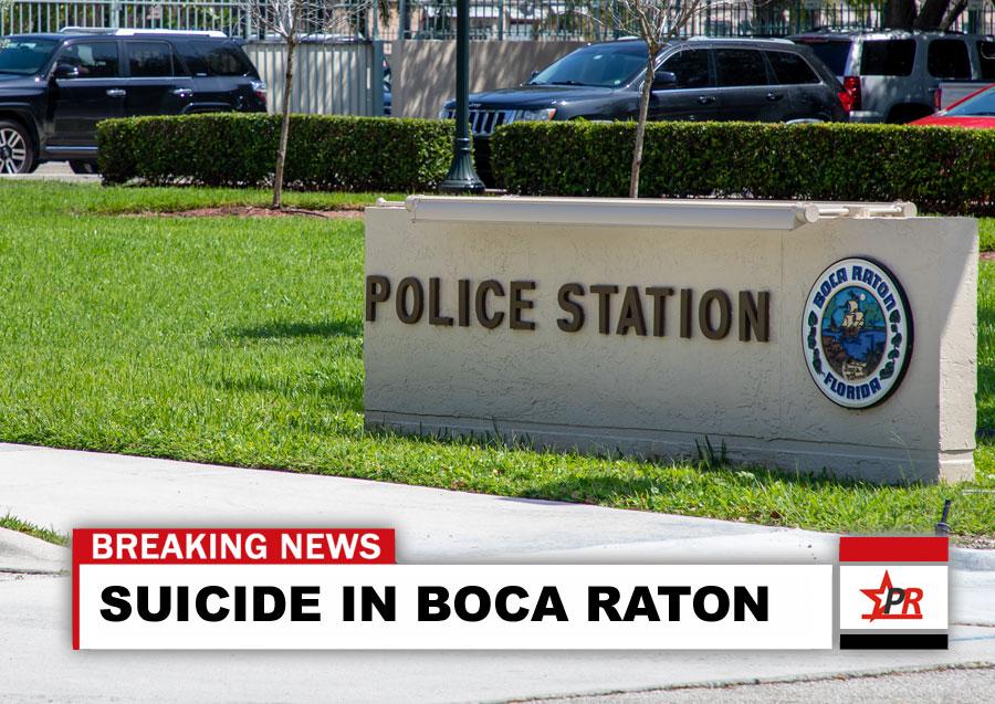 SUICIDE INVESTIGATION