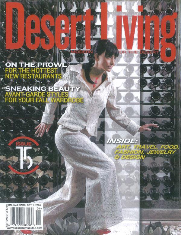 Desert Living Magazine