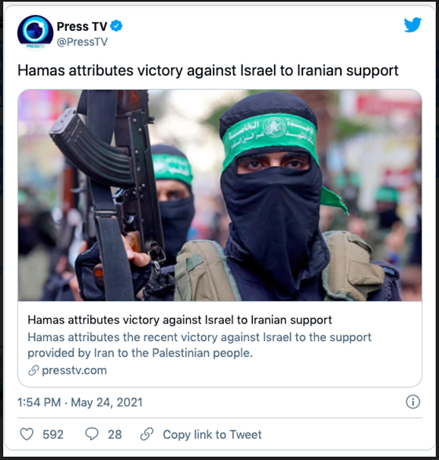 Hamas attributes victory against Israel to Iranian support