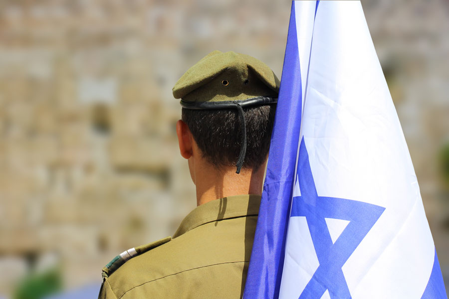 Op-Ed: The Basis and Dangers of the Current War Against Israel